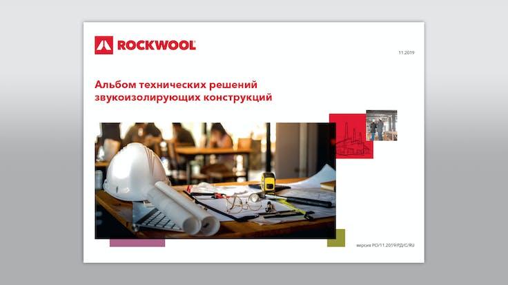 Brochure, album, acoustic