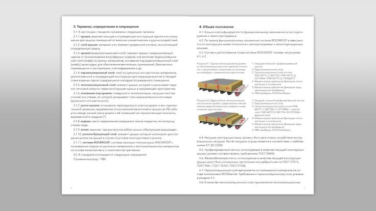Brochure, album, concrete deck