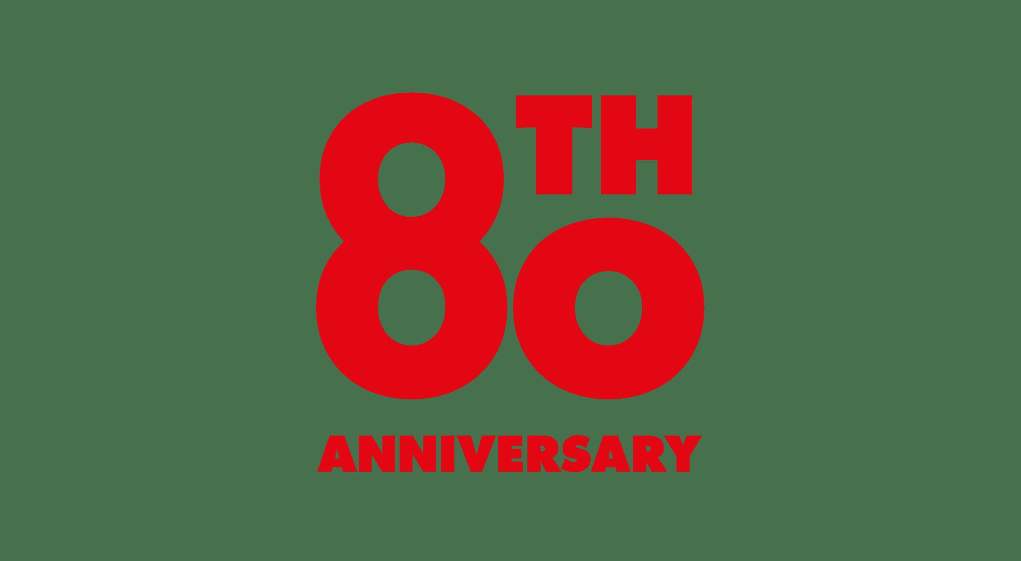 logo, 80th anniversary, rockwool, germany