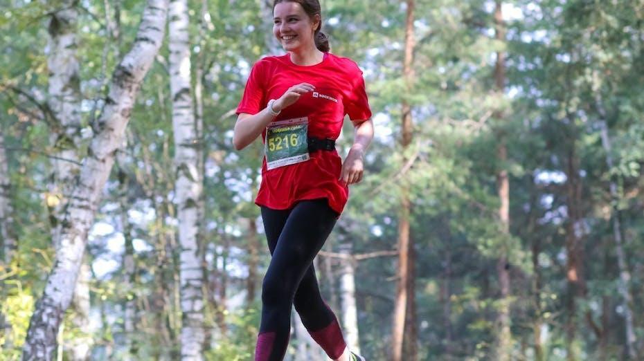 Ugresha Trail, running, competition