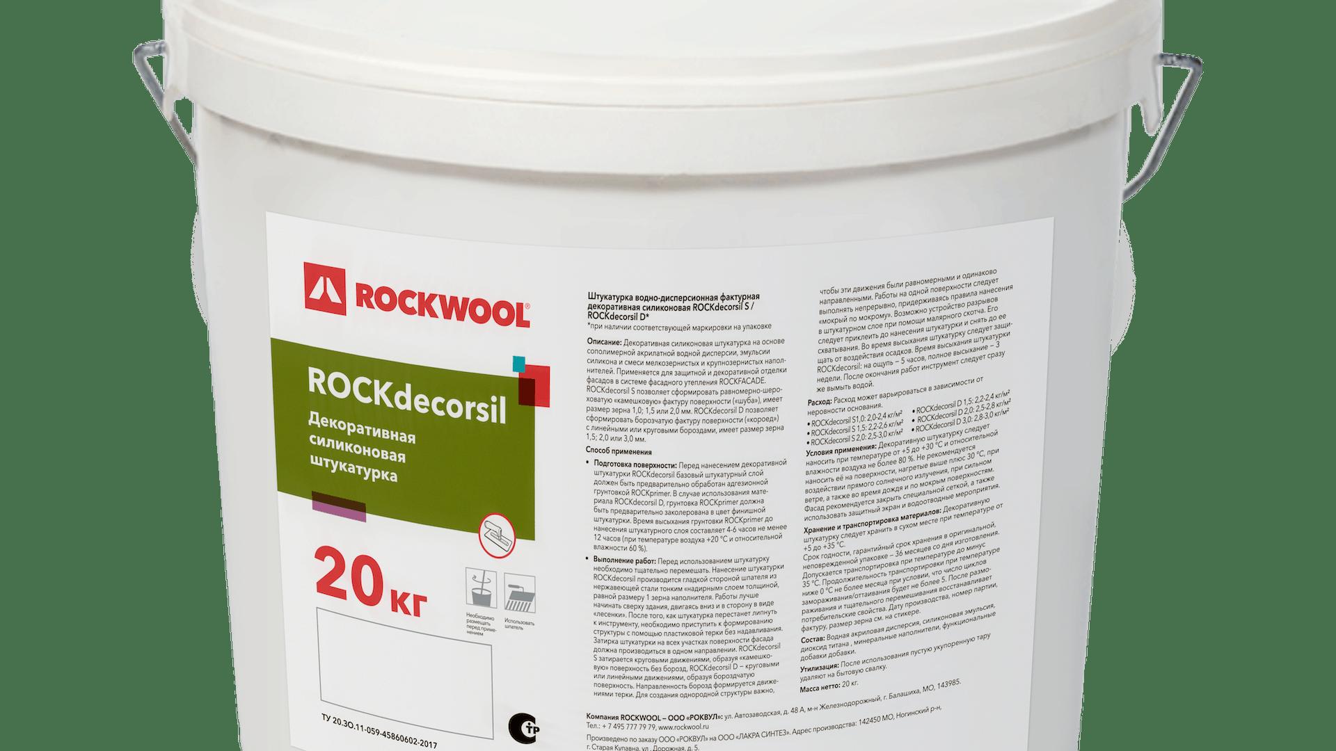 rockdecorsil, facades, etics, accessory