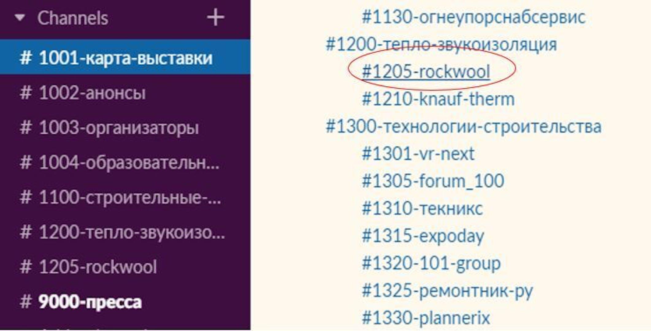20200422 RW-RUS ILLU 141