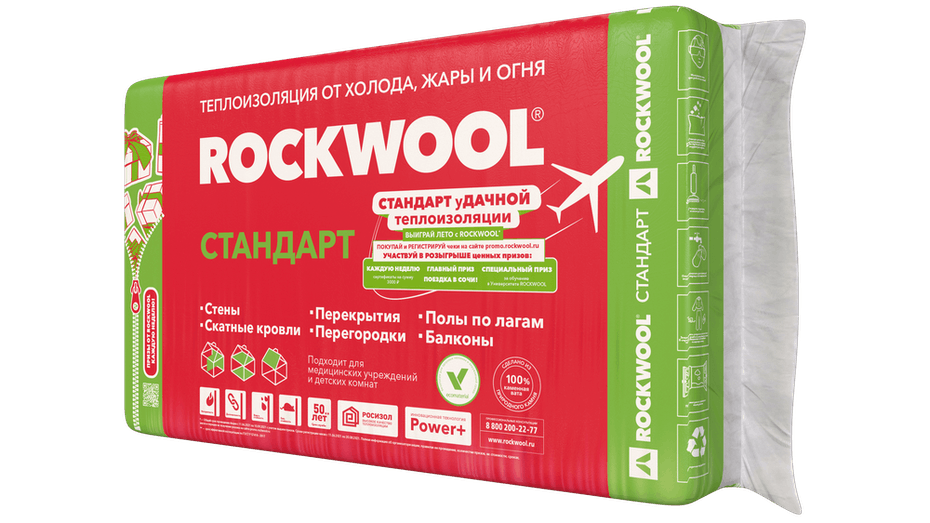 ROCKWOOL-STANDART, rockwool-standart, STANDART, standart, product, insulation