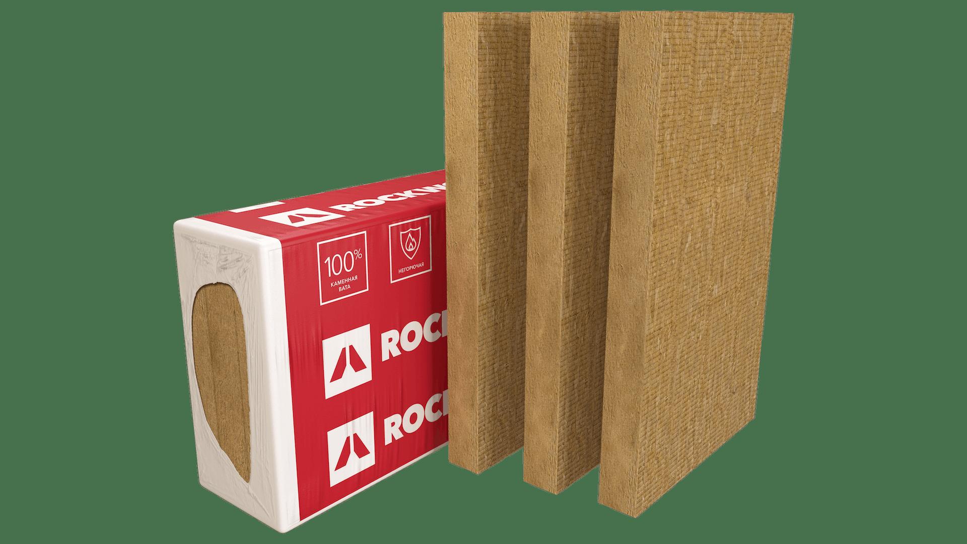 RUF BATTS N EXTRA, RUF BATTS, roof, roof insulation