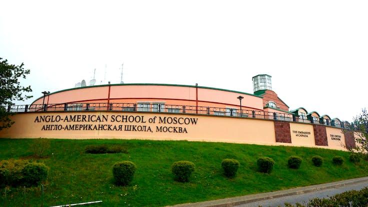 Anglo-american school of Moscow, 25 years of Rockwool, Rockwool 25, photo 2