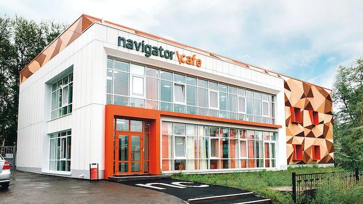 building, Navigator-kampus 1