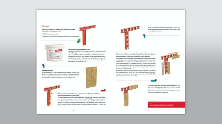 illustration fire protection