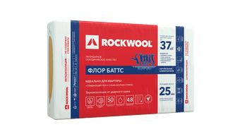 package, product, acoustic, new packaging, floor batts