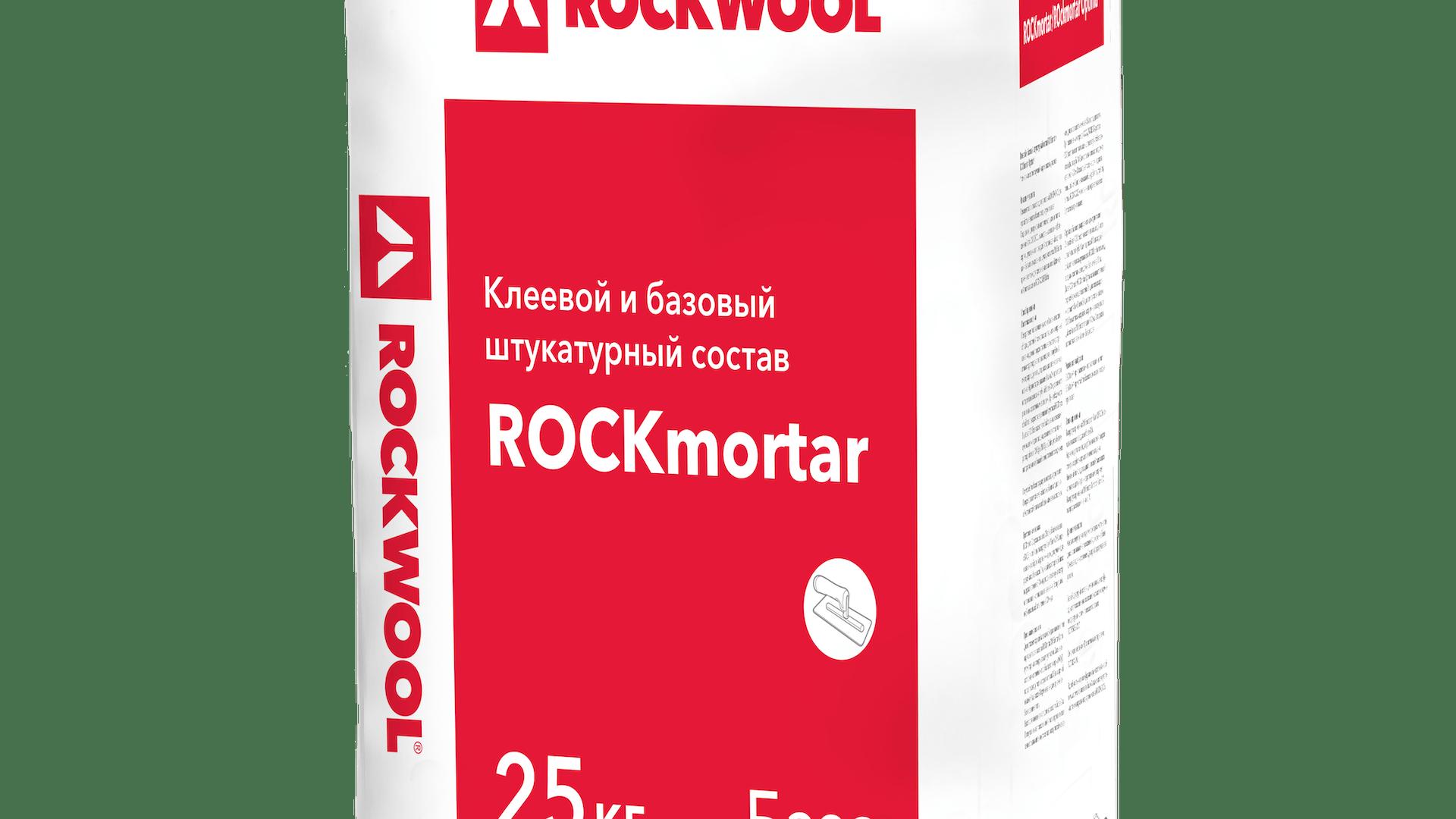 ROCKmortar, rockprimer, facades, etics, accessory