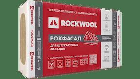 ROCKFASAD, rockfasad, rockfacade, rock facade, product, insulation