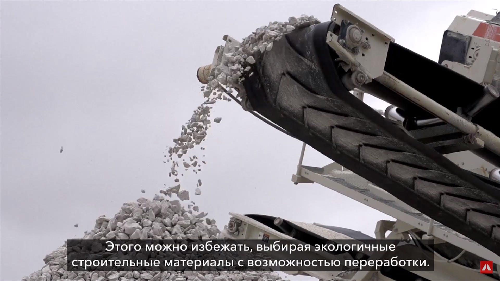 20211801 RW-RUS PHO 567