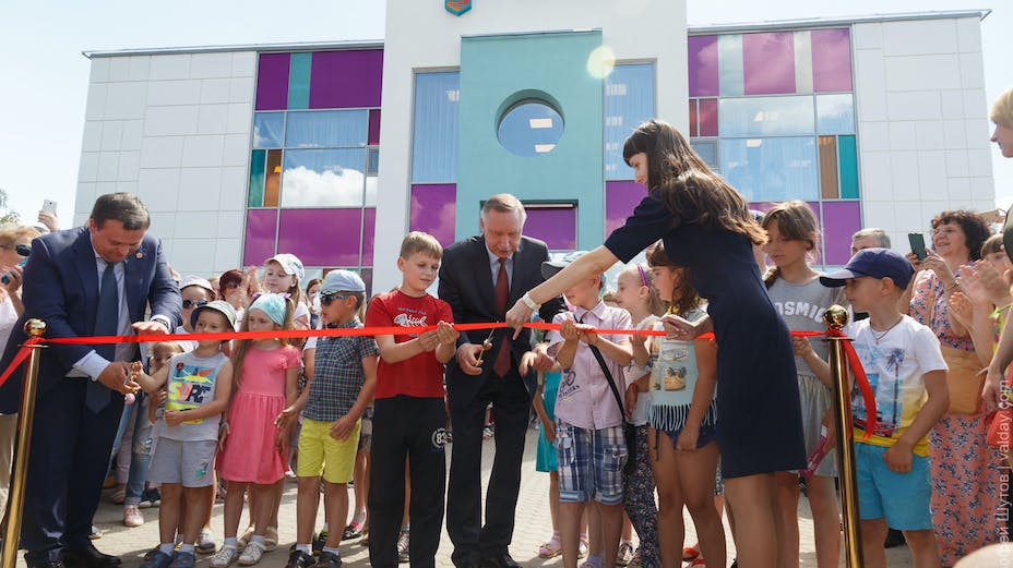 news article illustration, valdai youth centre, opening ceremony, RU