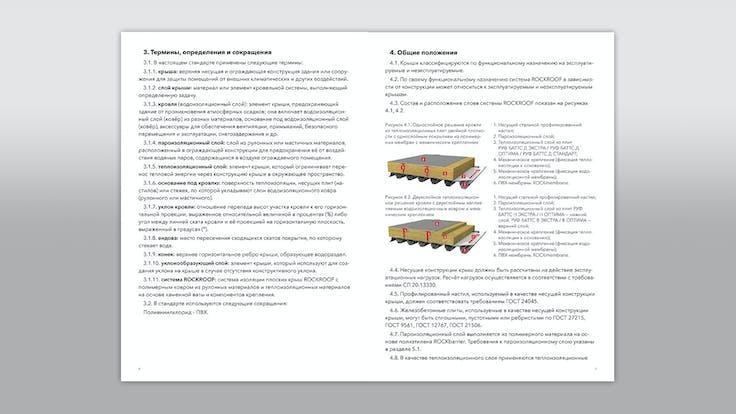insulation, flat roof