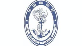 marine, offshore, china classification society, certificates, logo, industrial