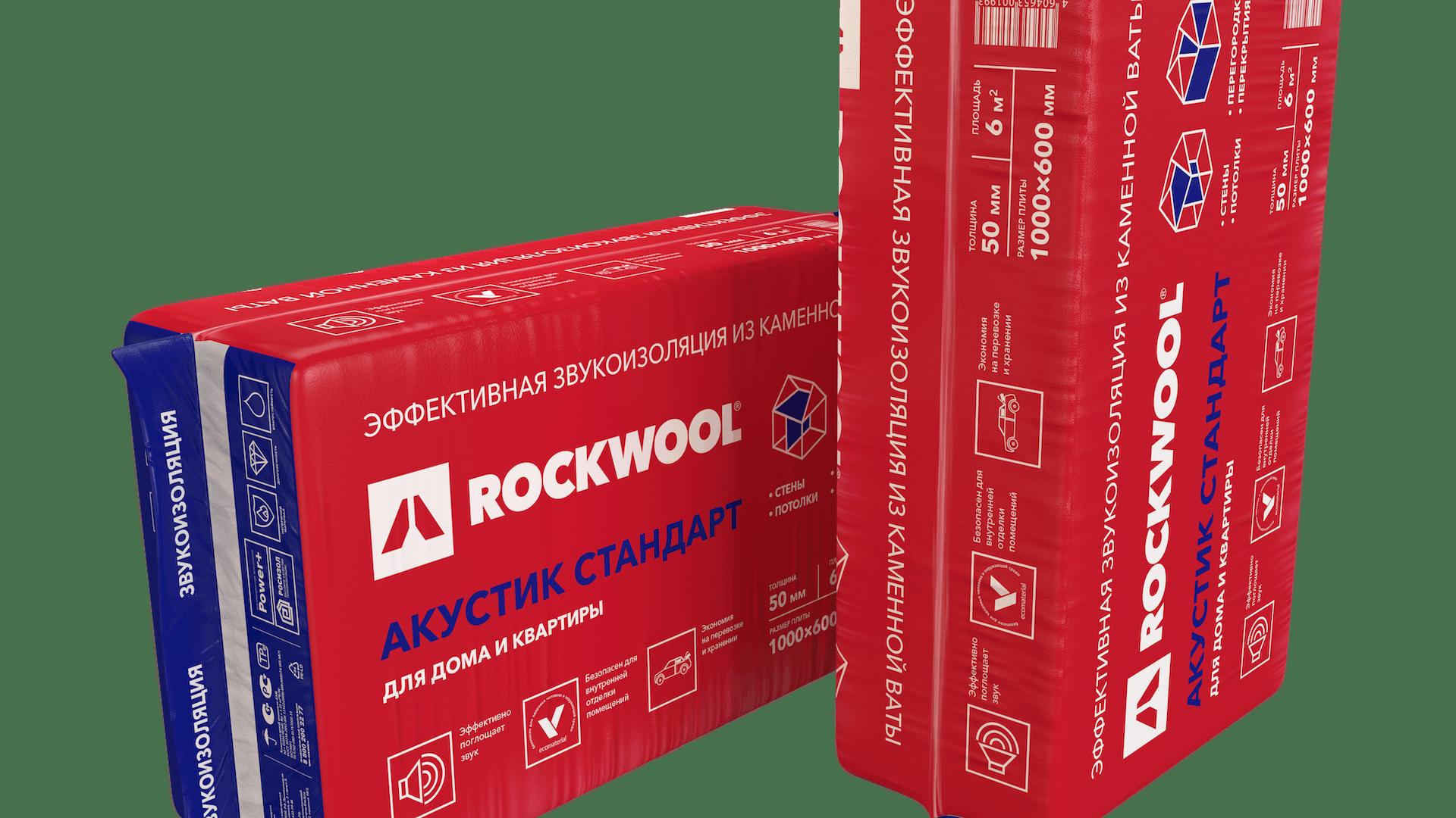 package, product, acoustik, rockwool acoustik standard